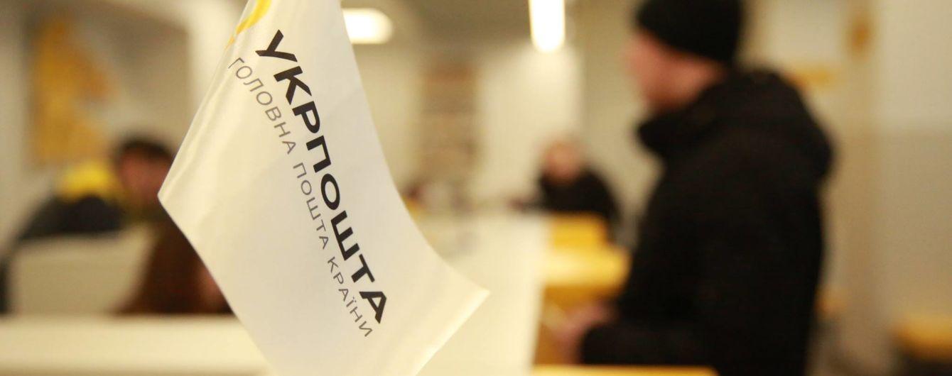 У західних областях України через паводок пенсії можуть надходити із затримкою