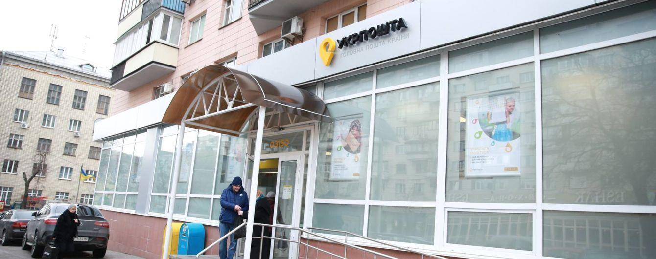 """Антимонопольний комітет оштрафував учасників торгів """"Укрпошти"""" на 6 млн грн"""
