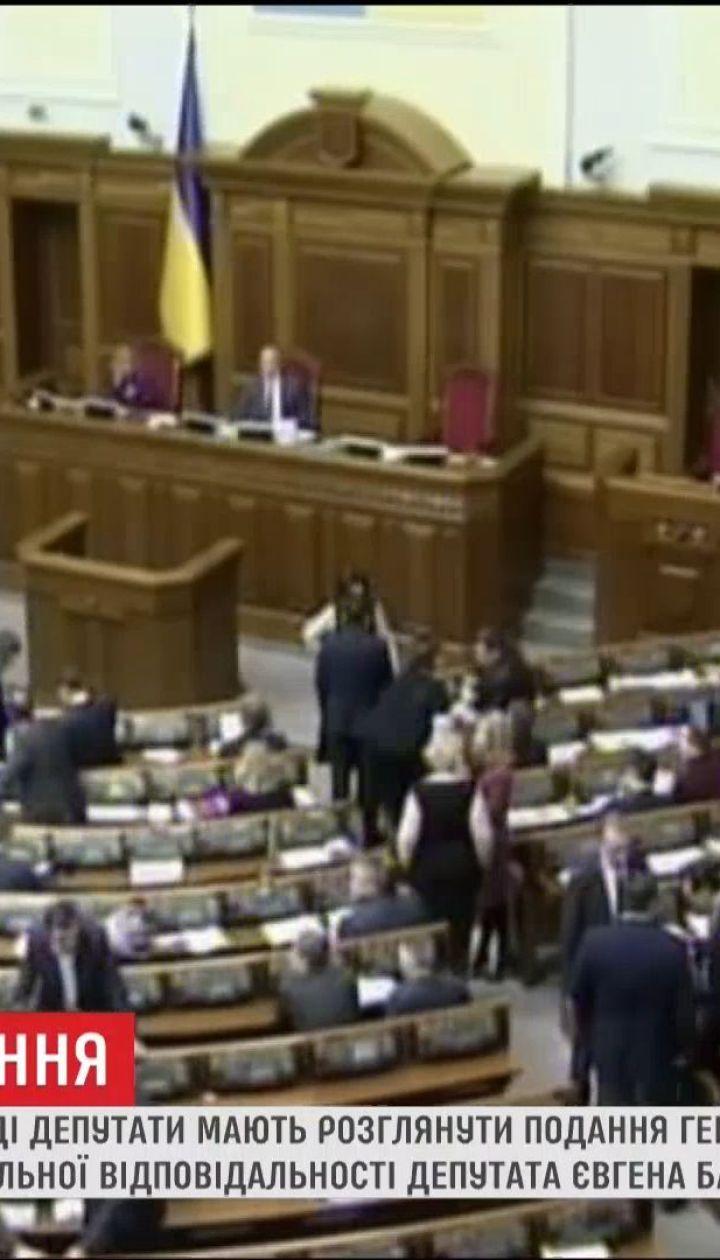 Парламент дал согласие на привлечение к уголовной ответственности и задержание Бакулина