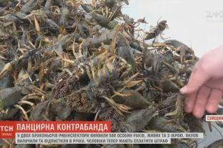На Сумщине поймали браконьеров на массовом вылове раков