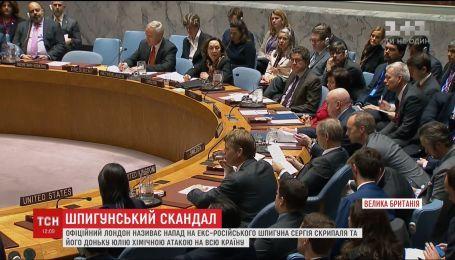 Країни НАТО підписали заяву до РФ з вимогою пояснень у справі Скрипаля