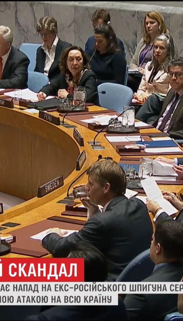 Страны НАТО подписали заявление в РФ с требованием объяснений по делу Скрипаля