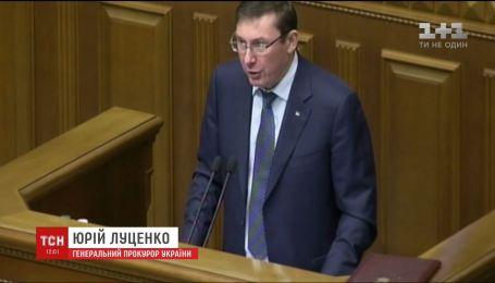 ГПУ вимагатиме арешту Надії Савченко