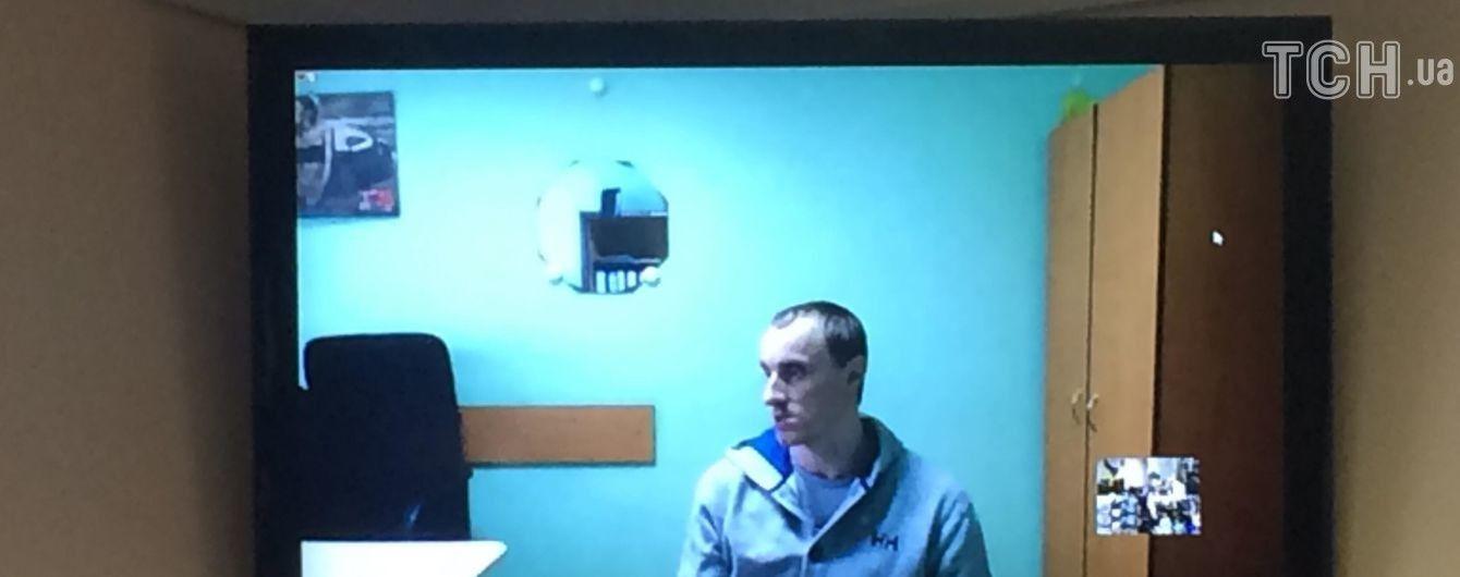 """""""Титушка"""" из группы Крысина заключил сделку со следствием и получил три года тюрьмы"""