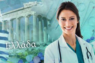 """Як лікують у Греції: прийом по кілька хвилин та діагнози через """"Вайбер"""""""