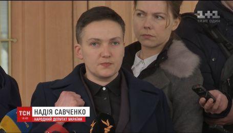 Савченко перед допросом в СБУ раскритиковала украинскую власть и обратилась к Путину