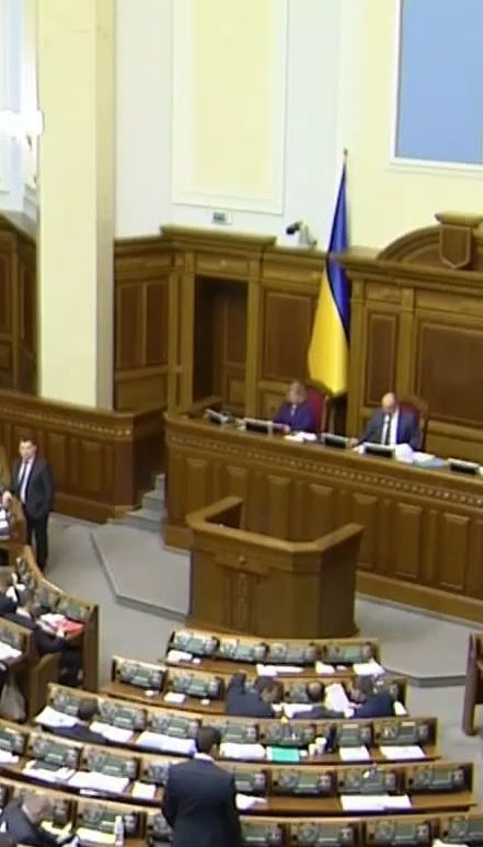 Парламент назначил нового главу Нацбанка