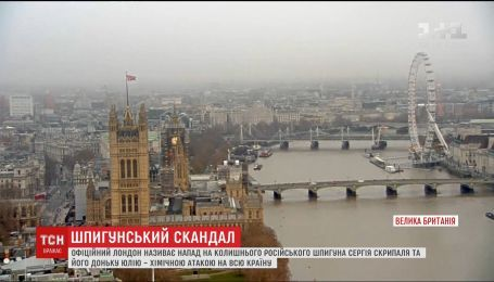 Великобритания готовит резкий ответ России за отравление Скрипаля