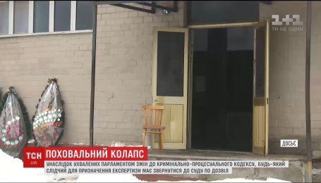 """У Раді відбулось голосування за скасування скандальних """"правок Лозового"""" щодо похорону людей"""