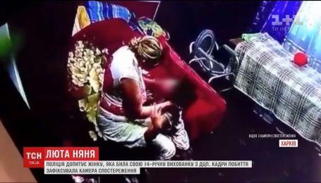 В Харькове няня жестоко избивала девочку с ДЦП