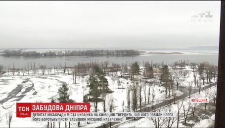 На Київщині активісти, попри погрози та побиття, протистоять агресивним забудовникам