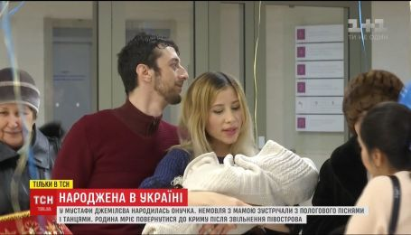 У лідера кримськотатарського народу Мустафи Джемілєва народилась онука