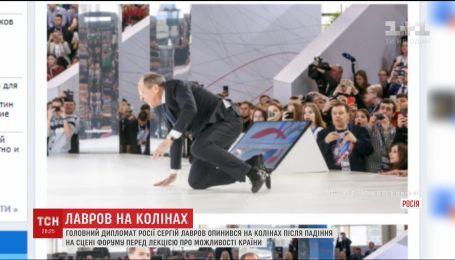 Лавров упал на колени перед выступлением о возможностях России