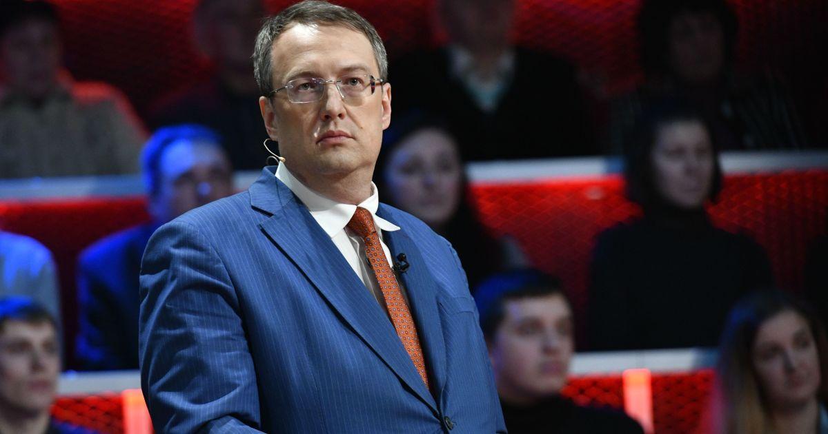 Геращенко розповів деталі інсценування вбивства Бабченка