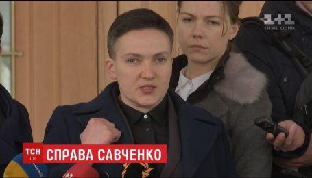 Генеральна прокуратура просить депутатів дозволити арешт Надії Савченко