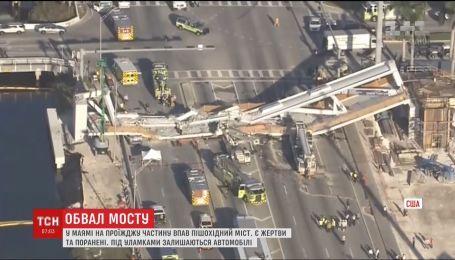 По меньшей мере четыре человека погибли в результате обрушения моста в Майами