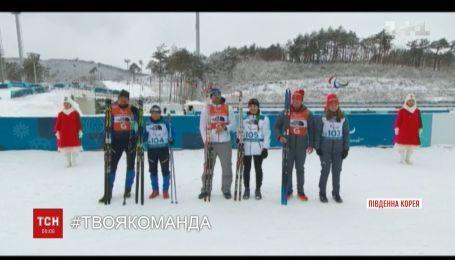 Украинские паралимпийцы завоевали еще три медали в Пхенчхане