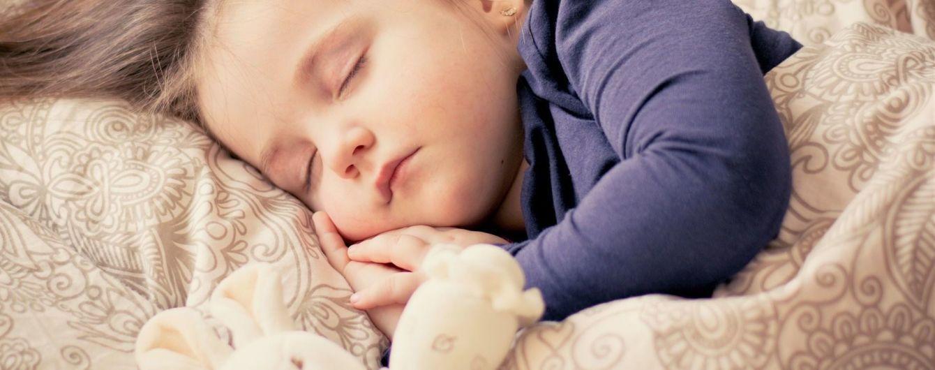 Людина спить третину життя і запам'ятовує лише половину нічних візій. Цікаві факти про сон