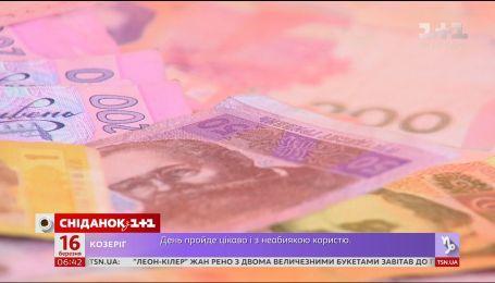 Планируют ли украинцы семейный бюджет