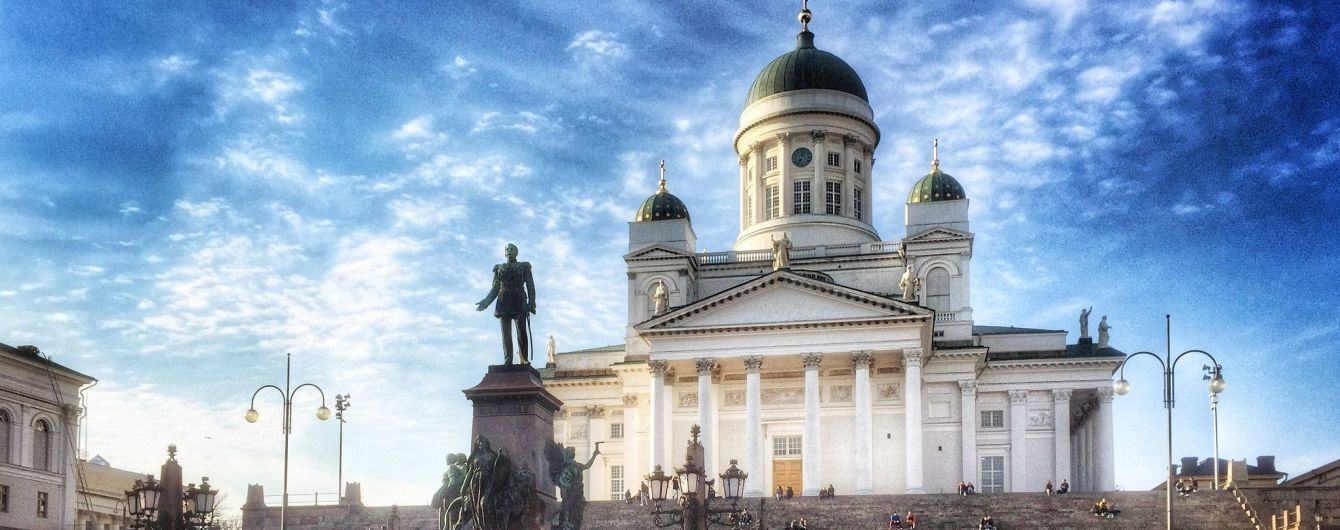 """Українці можуть відвідати найщасливіші країни світу за """"безвізом"""""""