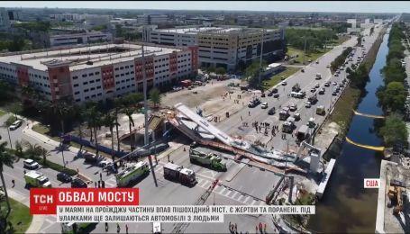 Спасатели ищут людей, которые могли оказаться под завалами пешеходного моста в Майами