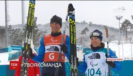 Украинские биатлонисты завоевали три медали на Паралимпиаде в Пхенчхане