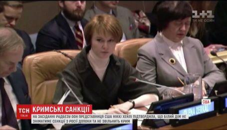 США не знімуть санкції з Росії, допоки вона не поверне Україні Крим