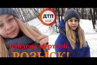 В Киеве рядом с недостроем нашли мертвой 13-летнюю девочку