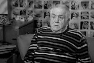 """У Москві раптово помер режисер """"Єралашу"""" Олександр Павловський"""