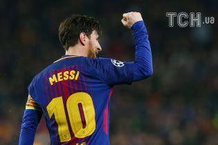 Месси стал лучшим игроком недели в Лиге чемпионов
