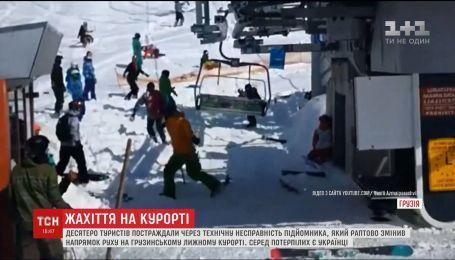 На грузинском курорте вышел из строя подъемник, есть пострадавшие