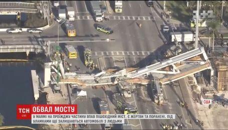 Падение моста: в Майами продолжается поисковая операция