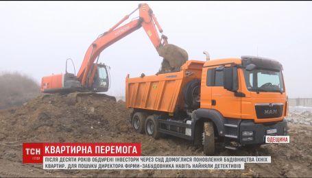 Инвесторы одесского ЖК через суд добились восстановить строительство