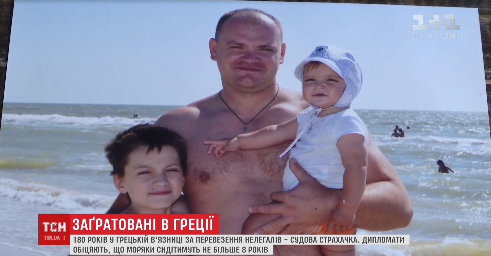 Дружина моряка Бровченко_5
