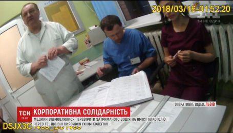 Во Львове врачи не хотели делать тест на алкоголь своему коллеге, которого поймали патрульные
