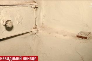 Работников жэка судят за смерть семьи, которая угорела в собственной квартире в Бердичеве
