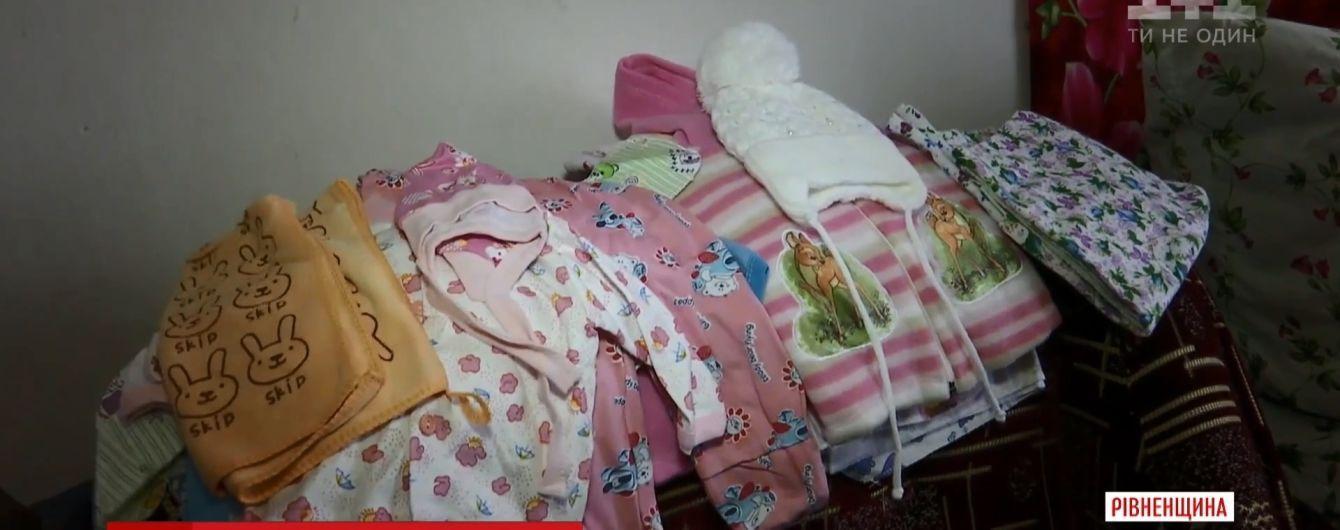 На Рівненщині медкомісія спростувала вагітність у жінки, яка звинуватила лікарів у крадіжці новонародженого немовляти