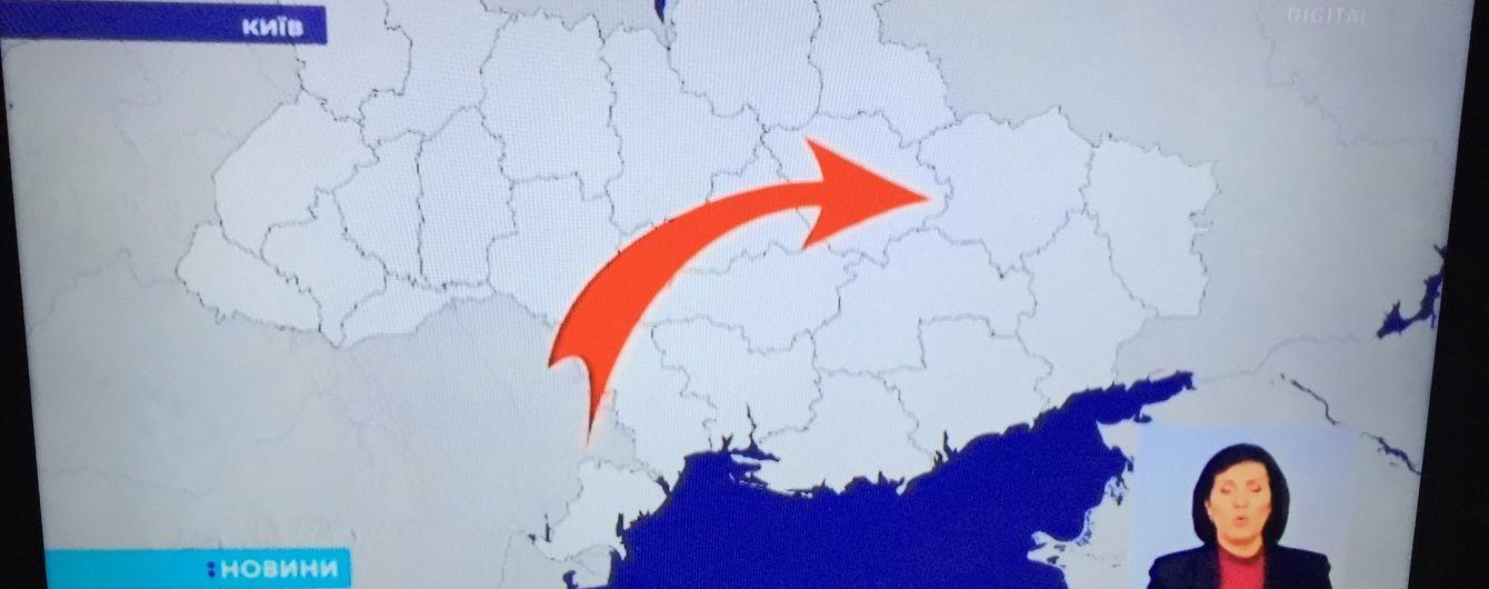 """Канал """"UA: Перший"""" вибачився за карту без Криму і пояснив помилку"""