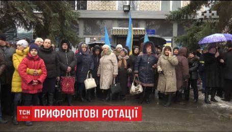 В Красногоровке и Зайцево протестуют против увольнения глав военно-гражданских администраций