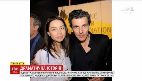 В Днепре жене известного французского режиссера облили лицо кислотой