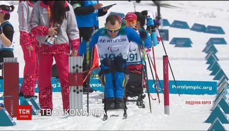 Украинцы получили две медали в восьмой день Паралимпиады