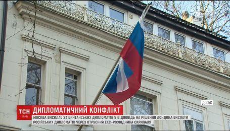 Справа Скрипаля: Росія висилає британських дипломатів
