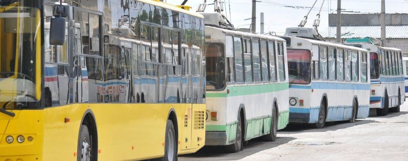 Транспортная забастовка в Черкассах привела к удорожанию проезда в троллейбусах
