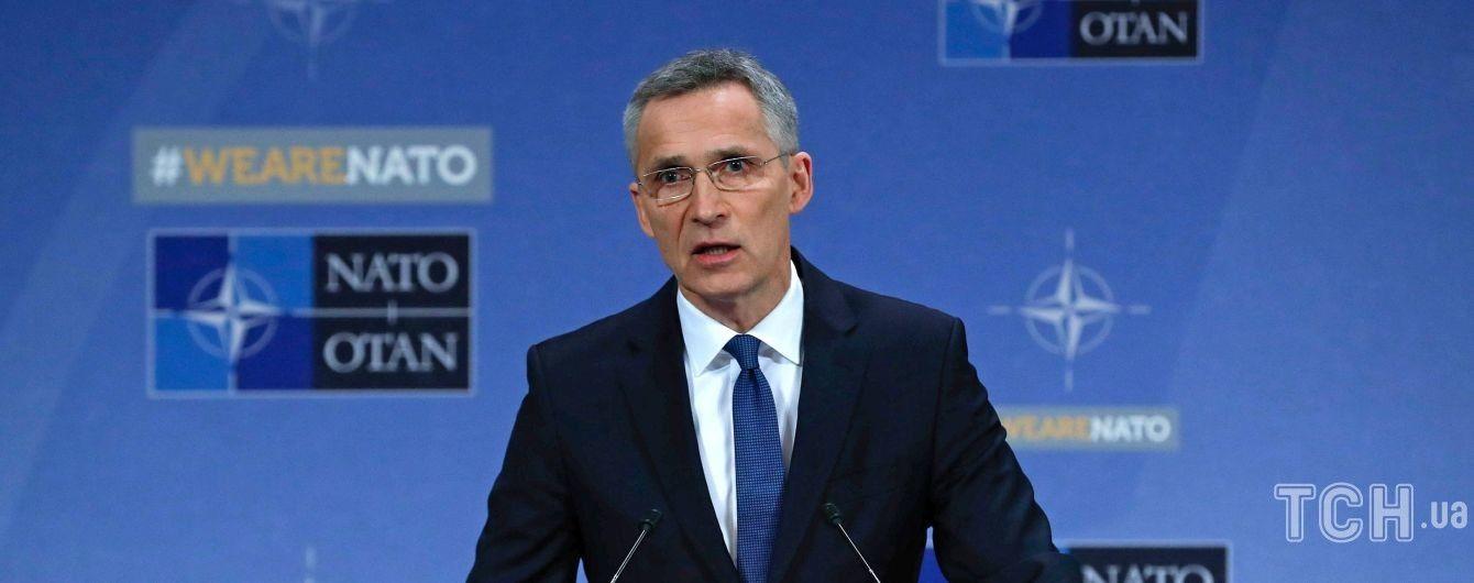 НАТО выступает за диалог с Россией и хочет избежать ее изоляции – Столтенберг