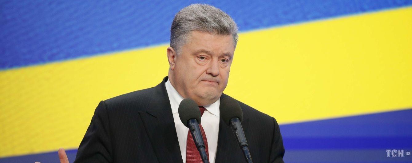Порошенко убеждает, что Россия оплатит Украине каждый доллар газового долга