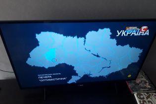 СТБ показав карту України без Криму