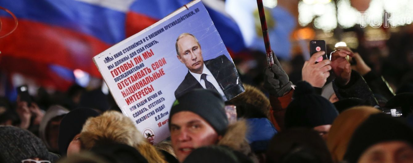 Путин не оставил соперникам шанса на победу. Официальные Результаты голосования онлайн