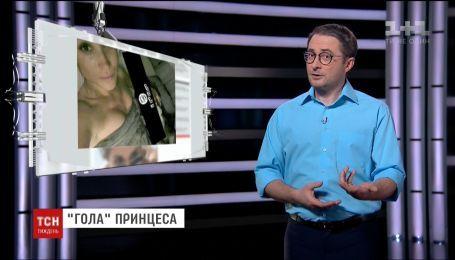 Календарь недели: террористы шантажируют королеву, а украинские депутаты прогуливают заседания