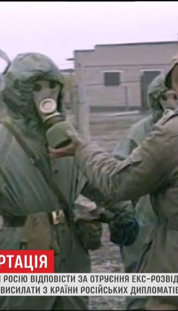 Після отруєння Скрипаля Британія планує створити новий центр захисту від хімічної зброї