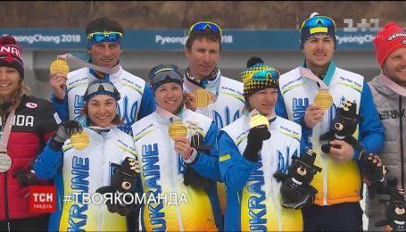 Украина повторила свой золотой рекорд на зимней Паралимпиаде